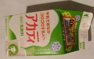 life_milk_akady.jpg