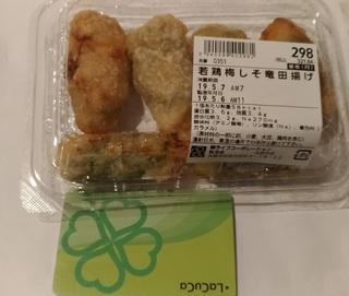 life_ume_shiso_tatsuta.jpg