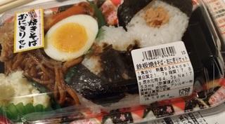onigiri_life_super_bento201807_2.jpg