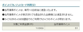 20180110_life_credit_card1.jpg