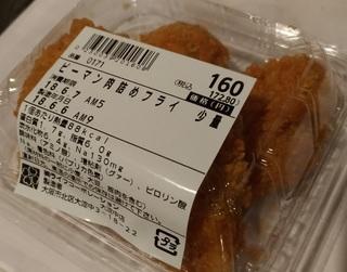 greenpepper_nikudume_life_super1.jpg