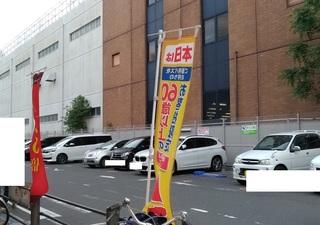 life_point_3bai_yutai_days15.jpg