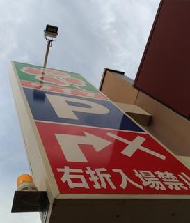 life_point_3bai_yutai_days15_.jpg