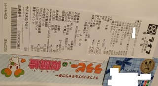 life_point_credit_10bai1.jpg