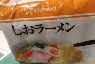 life_super_ramen_fukuro_shio201809.jpg