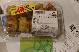 life_tikuwa_suozai.jpg