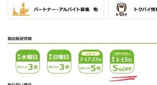 super_life_yutaipasu2018_1.jpg
