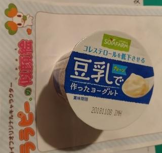 yoguruto_superlife_1028.jpg